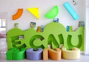 幼儿园双语环境创设之一日生活环境创设