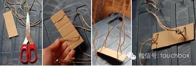 双11后包装盒制作玩具