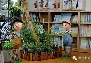 韩国幼儿园功能场景装置——生活环境