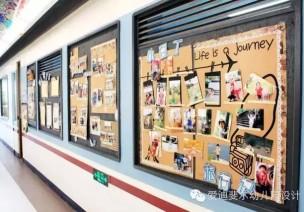 如何做好幼儿园空间环境设计?