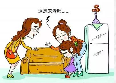 幼师如何做好家访工作?