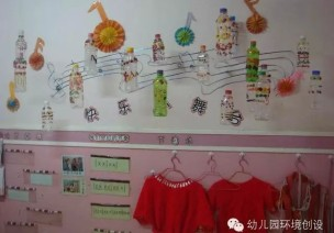 梦想的舞台—幼儿园表演区环创欣赏(1)