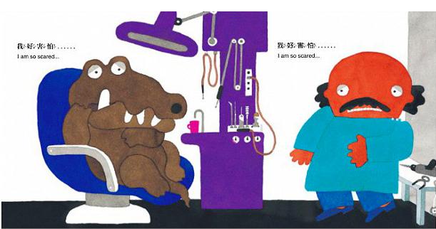 中班看图讲述图片_中班健康活动《鳄鱼怕怕 牙医怕怕》-幼师宝典官网