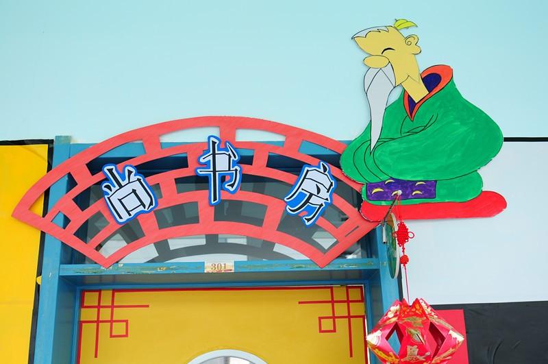 幼儿园国学边框_经典国学馆环境创设——走廊吊饰篇-幼师宝典官网