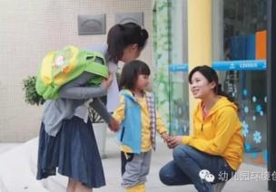 幼师与家长融洽沟通的3大策略