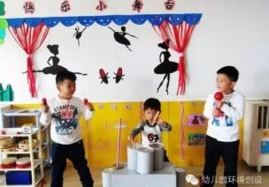 幼儿园环境创设| 表演区设计的3个新思路