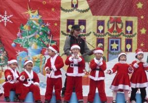 英文特色幼儿园圣诞节活动节目单