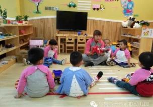 妇联幼儿园南湖保育院主题活动:汽车总动员