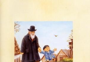 绘本阅读:《爷爷一定有办法》