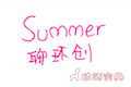 【Summer聊环创】熊孩子寻宝队
