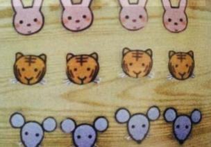 【数学区域材料投放】可爱的小动物