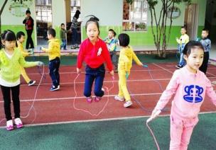 大班体育活动:好玩的跳绳
