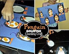 冬天窝家里看企鹅就这么简单!