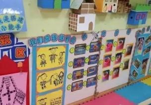 活动区布置——建构区、阅读区