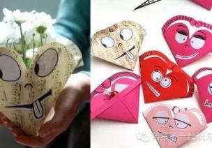 [玩手工]--折纸爱心,有爱的礼物!
