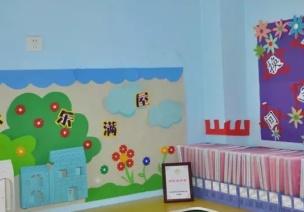 清新的活动区墙面布置
