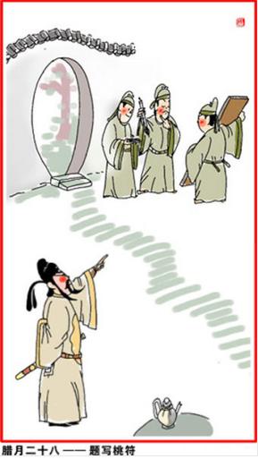 传统年俗,你还知道多少?