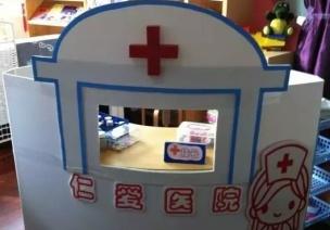 幼儿园环创——社会角色区