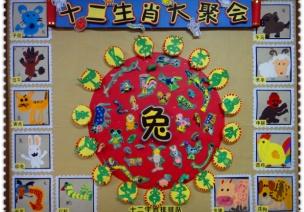 十二生肖活动八:美术活动-漂亮的生肖邮票