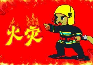 大班安全教案:了不起的消防员