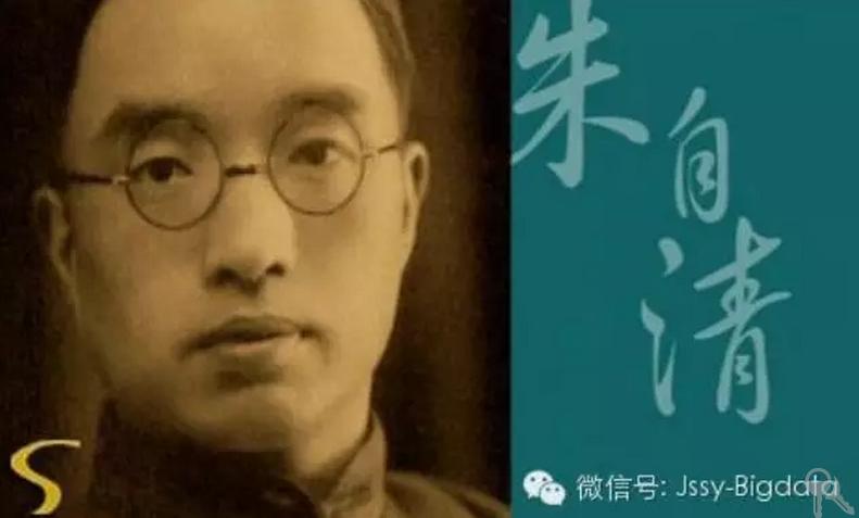 朱自清:教育的信仰