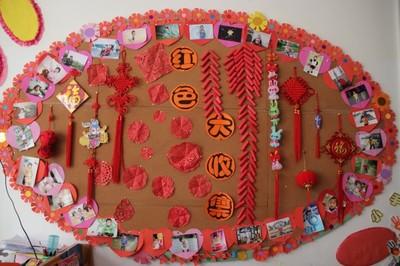 大班主题红红的年_环创   新年主题墙、新年展板-幼师宝典官网