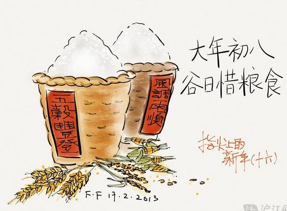 春节习俗大展 | 从初一到十五,原来每天都这么讲究~