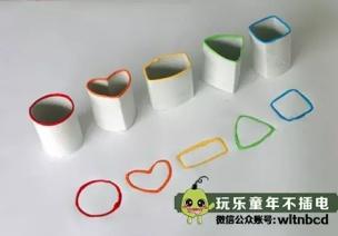 手纸筒是陪娃做手工的神器,万万不能扔!