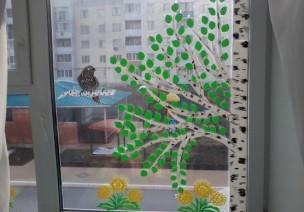 迎接春天,从装饰窗子开始