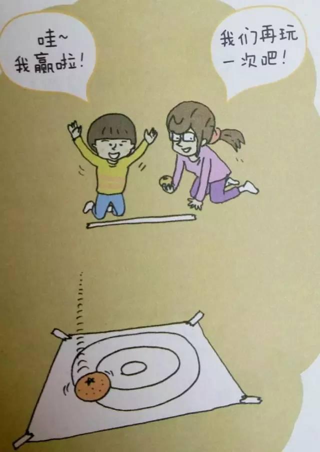亲子游戏 | 锻炼孩子手感的小游戏:橘子冰壶