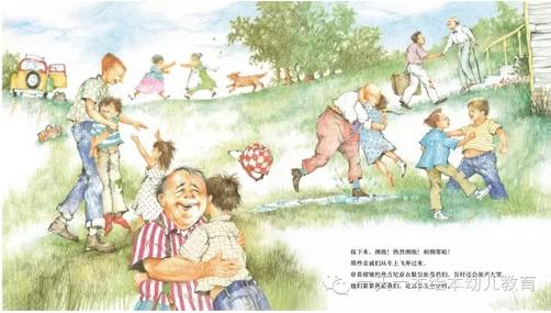 绘本 | 家庭礼仪必读绘本《亲戚们来啦》