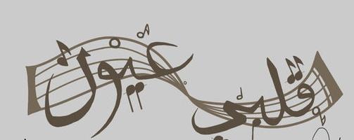幼儿园创造性的音乐游戏,不看后悔!(内附音频)