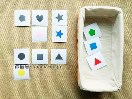 一物多玩   快来学习卡片的花样玩儿法high起来!