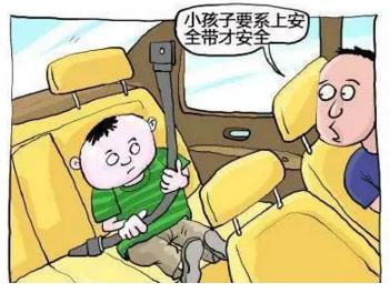 不要伤了孩子,一定要警惕这7种错误乘车方式!