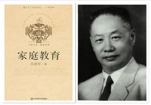 名人说|陈鹤琴的17条教育原则
