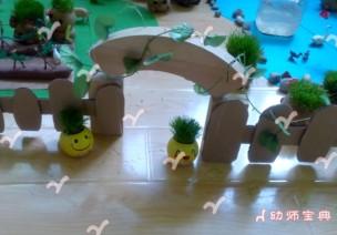 【草娃娃农庄】情景化的自然角环境