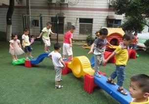 開展趣味性體育活動促幼兒主動發展
