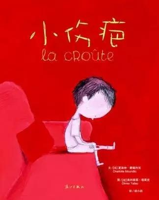 """清明节的生命教育:十本绘本引导孩子正确认识""""死亡"""""""