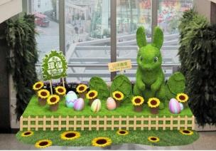 复活节   大班整合活动教案《漂亮的彩蛋》