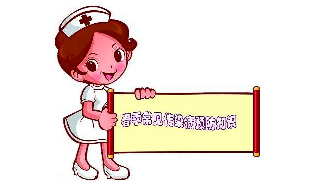 幼儿园春季幼儿护理小常识