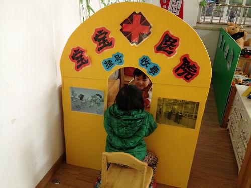 """小班幼儿在""""游戏化的一日生活""""中获得发展"""