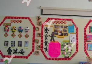 【中国风】民间艺术的主题墙及走廊布置