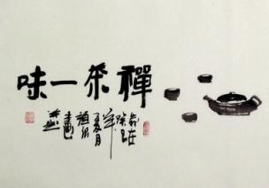 ★【悠悠茶香浓】一套详尽的茶文化主题活动(含主题墙、活动区设计)