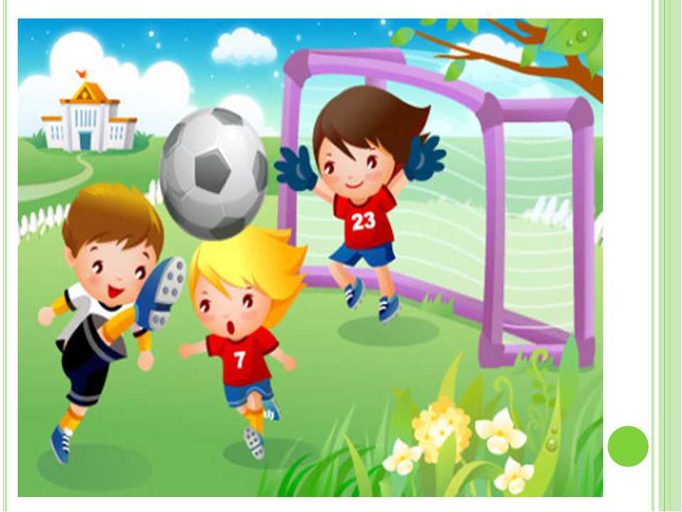 小班运动主题活动教案《好玩的身体游戏》