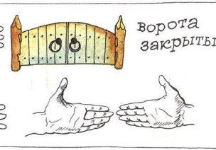 手指操 | 來自俄羅斯的全套情境手指操,實用,好玩兒!