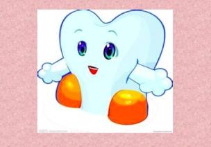 中班健康教案|保护牙齿