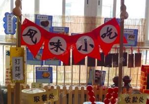 全屋教室環創 | 多彩民族風,正宗中國味