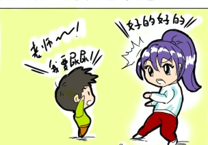 原创漫画   幼师成长记-第四集-男孩把尿怎么办?