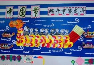 幼儿园端午节主题活动方案
