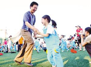 幼儿园六一儿童节活动安全应急预案